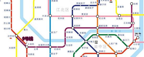 重庆轨道9号线明年开工 沿线楼盘6500起早买早实惠