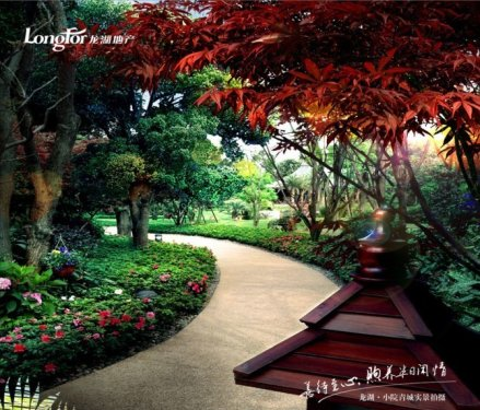 聆听青城故事,启程龙湖•小院青城心灵之旅