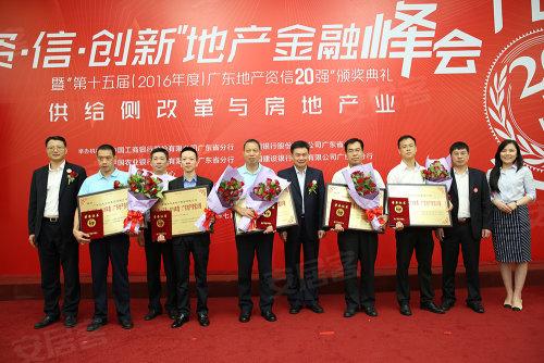 广州珠岛宾馆红棉厅