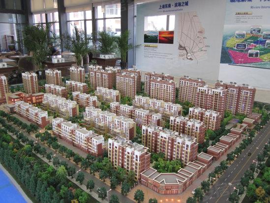 上海临港新城规划图